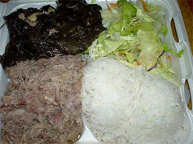 Alamoanapoibowl3