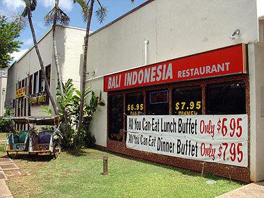 Baliindonesia1