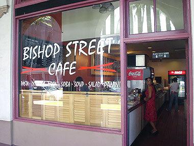 Bishopstreetcaf1