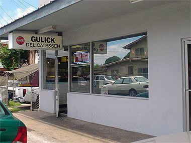 Gulick1_1