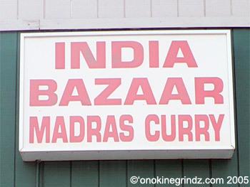 Indiabazaar1