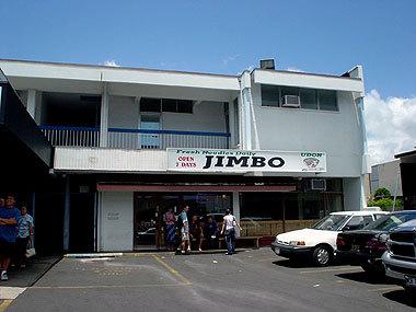 Jimbos1