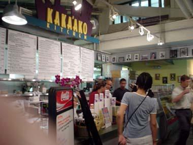 Ono Kine Grindz: Kaka\'ako Kitchen