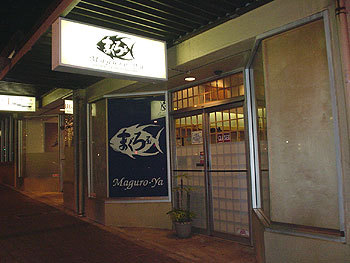Maguroya1