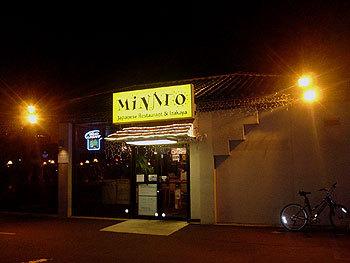 Minato1