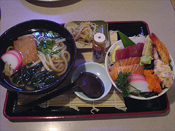 Minato5