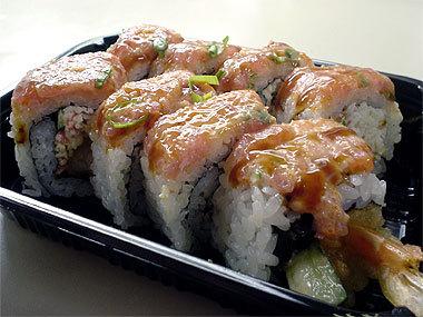 Ninjasushi3