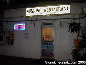 Sunriserestaurant1