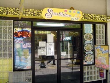Sunshinecafe1