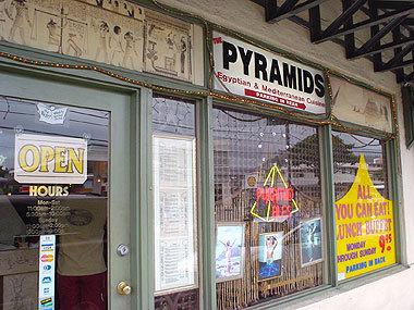 Thepyramids1