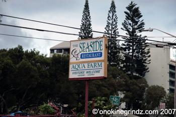 Seasiderestaurant1