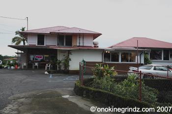 Seasiderestaurant2