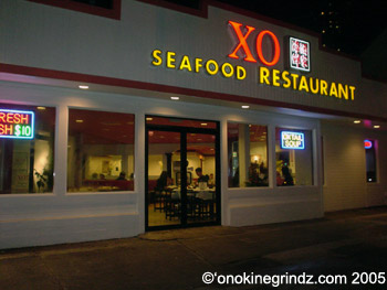 Xoseafoodrestaurant1