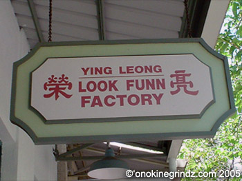 Yingleonglookfunn1